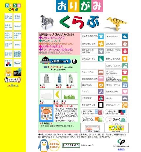折り紙の:折り紙 七夕 折り方-divulgando.net